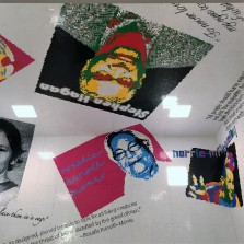 Ai Weiwei using Lego to draw attention to issues of social justice.