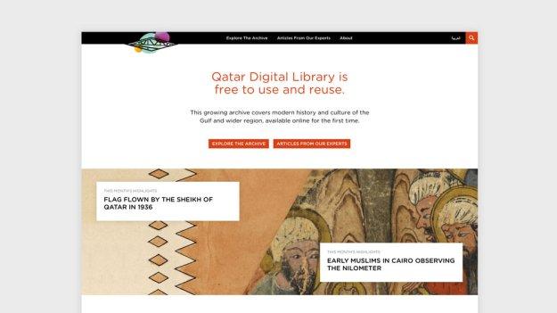 qatar webpage
